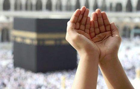 Ibadah Umrah dan Haji Murah Bahkan GRATIS
