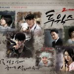 Sudah Nonton Drama Korea Two Weeks?