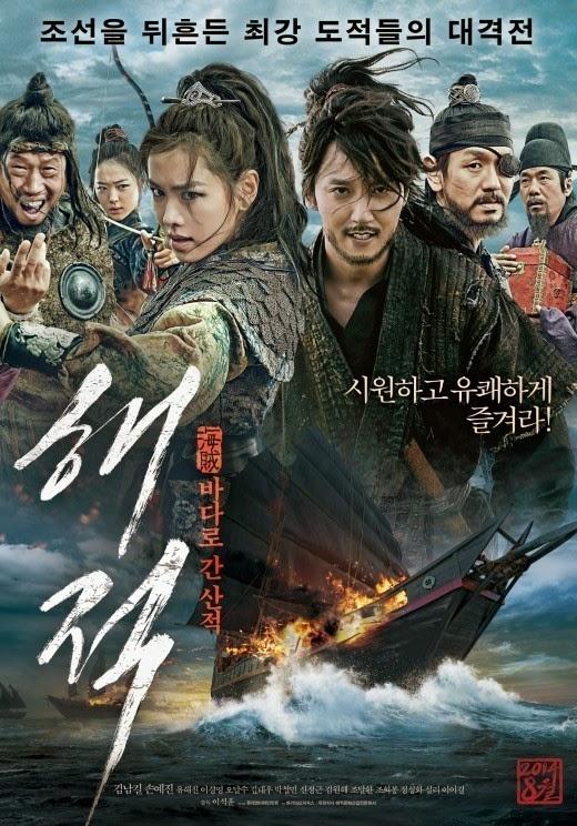 the pirates film korea