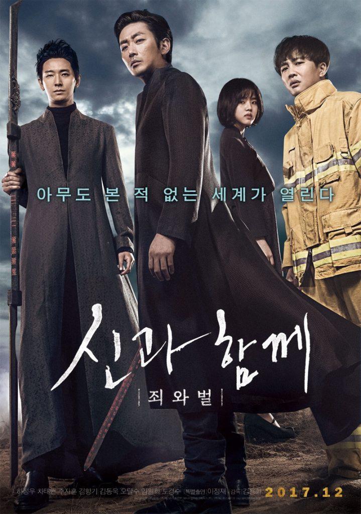 rekomendasi film korea