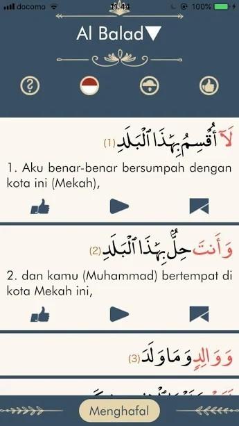 mudah menghafal quran