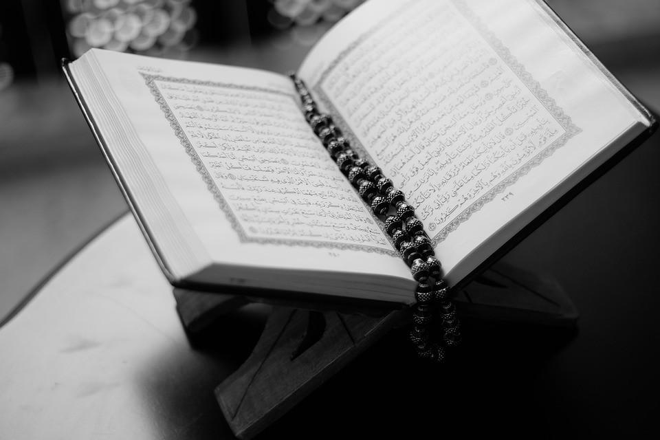 Mudah Menghafal Quran Dengan Aplikasi Hafalan Quran