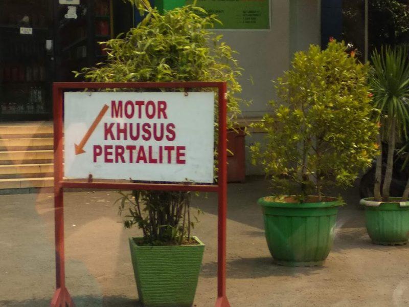 BBM Self Service di SPBU Pertamina Pulo Gebang